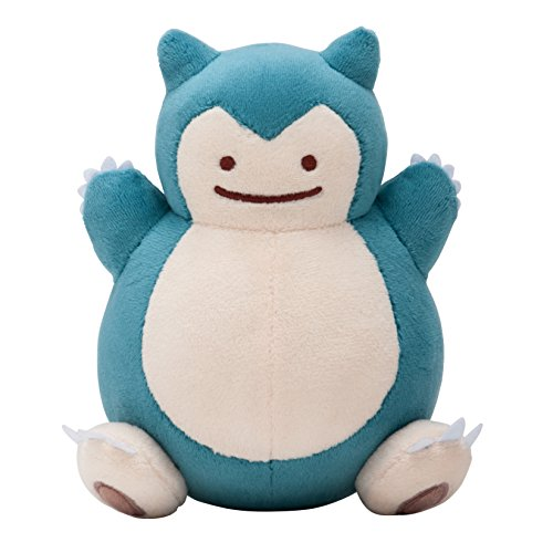 Pokemon Center Original Plush Doll Plüschtiere Henshin! Relaxo Snorlax Ditto 20cm