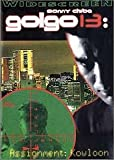 Golgo 13: Assignment Kowloon [VHS] [Import USA]
