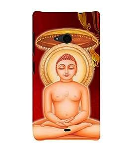 Fuson Designer Phone Back Case Cover Microsoft Lumia 535 :: Microsoft Lumia 535 Dual SIM :: Nokia Lumia 535 ( Lord Mahavir Under Meditation )