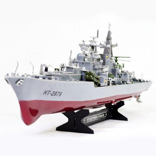 RC Boot, Schiff Kriegsschiff Smasher, ferngesteuertes Schlachtschiff Flugzeug-Träger Zerstörer, Ready-To-Run, 820mm, Iinkl. Zubehör, Top-Design, 8km/h, Neu