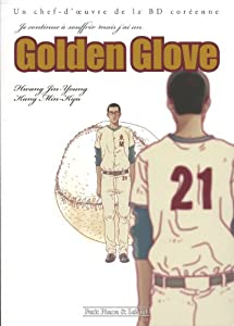 Golden Glove Edition simple One-shot