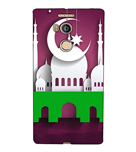 Fuson Designer Back Case Cover for Gionee Elife E8 (Eid E Milad theme)  available at amazon for Rs.397
