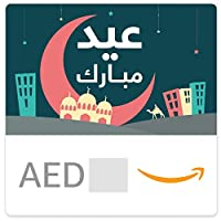 Amazon.ae eGift Card -EID Festival AR