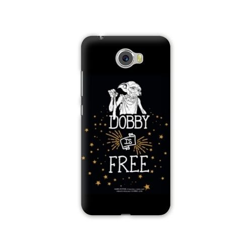 coque-huawei-y5-ii-wb-license-harry-potter-dobby-free-n