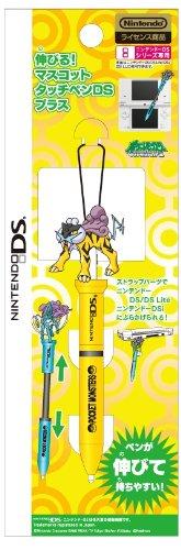 DS Pokemon Diamond Pearl Expandable Touch Stylus Pen W-Strap-Raikou
