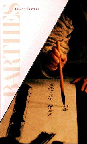 Barthes, oeuvres complètes, tome 2 par Roland Barthes