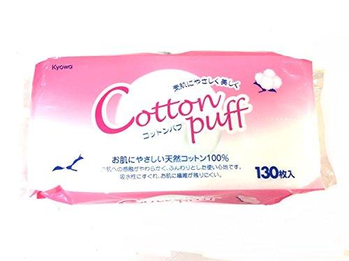 Preisvergleich Produktbild JapanStyle 100% Natural Cotton Puff 5cm x 6cm 130pcs