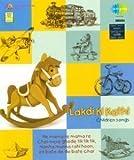 Lakdi Ki Kathi: Children Songs