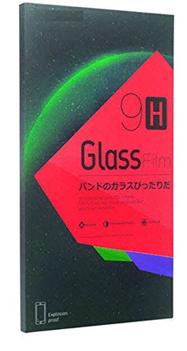 Aspir 0.3mm 9H Hardness Tempered Glass for Lenovo Phab 2 Plus