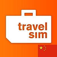 TravelSim Welt Prepaid Daten SIM Karte für die Reise nach China mit 3 GB Daten (3/4 G) / für 30 Tage (ohne Internet-Zensur)
