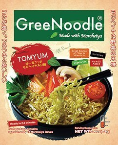greenoodle-with-tom-yum-soup-12-count-by-eon-goods