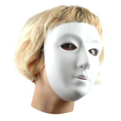 unststoff, beflockte Oberfläche, 10 Stück, weiß (Weiße Kunststoff-maske)
