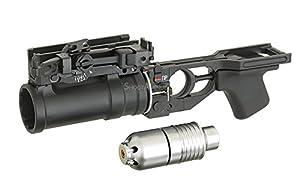 Dboys lance grenade gp25 pour ak full metal- dboys