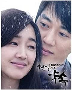 Korean drama OST, A Thousand Days' Promise OST + FREE GIFT (Softbay mask pack sheet)