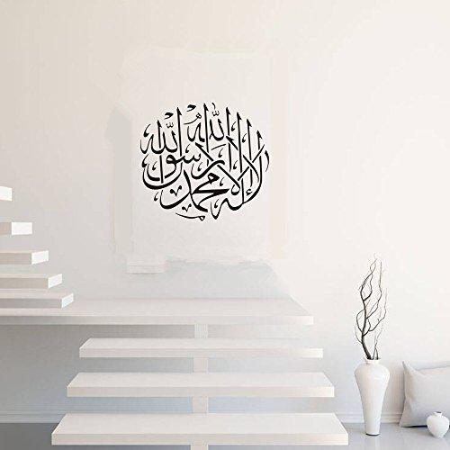 wandaufkleber schlafzimmer spruch Islamische Kalligraphie Allah arabischer moslemischer arabischer Koran für Wohnzimmerschlafzimmer