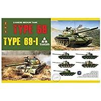TAKOM Tak de 2069–Maqueta de Chinese Medium Tank Type 59/692en 1Limited Edition
