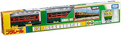 S-34 Series 165 Tokai Model Express Train (Tomica PlaRail Model Train) (japan import) von Takara Tomy