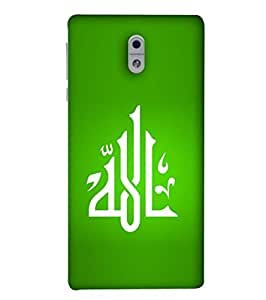 Fuson Designer Phone Back Case Cover Nokia 3 ( Scripts From The Holy Quran )
