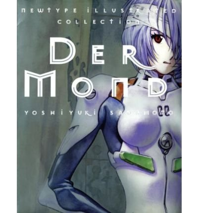 Der Mond: The Art of Neon Genesis Evangelion (Hardback) - Common