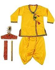 Sajani Boys and Girls Dhoti Kurta Krishna Kids Costume Ethnic Wear Dress (Pack of 5 - Kurta, Dhoti, Bansuri, Mor Pankh Mukut, Bandhni Patka)(OFF White)