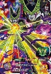 Super Dragon Ball Heroes / 2nd / SH02-33 cell SR