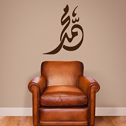 A229 | Meccastyle | Islamische Wandtattoos - Mohammed (s.a.v) - M - 65cm x 80cm- 06. Silber