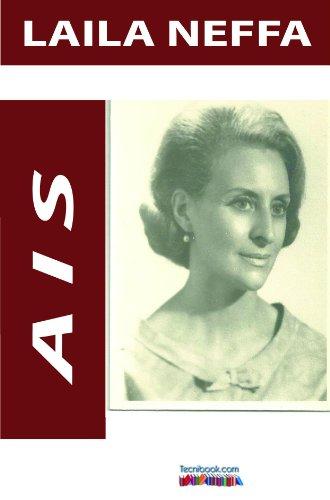 ais-spanish-edition