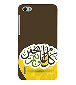 Fiobs Designer Back Case Cover for Huawei Honor 6 (Quote Arabic Muslim Masjid)
