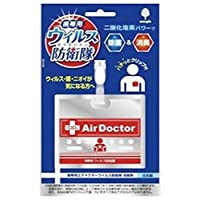 Air Doctor badge Virus Guards Portable,1 pc