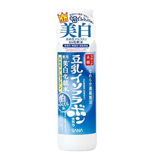 Sana Nameraka Isoflavone Skin Whitening Lotion -200ml