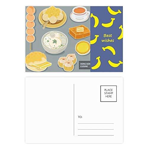Hong Kong Lokale Küche Lebensmittel Bananen Postkarten-Set, Danksagungskarte, Versandseite 20 Stück -