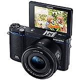 Samsung NX3300+ 20–50mm Black