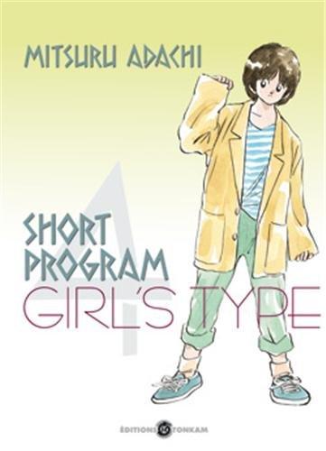 Short program Girl's Type Vol.4