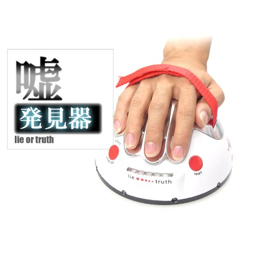 Punishment game ripped! Electric shock lie detector!! AF-0286 If you lie (japan import)