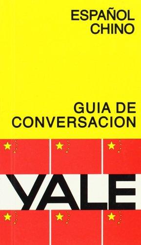 Español-Chino -Yale