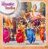 Folk Music of India - Maharashtra