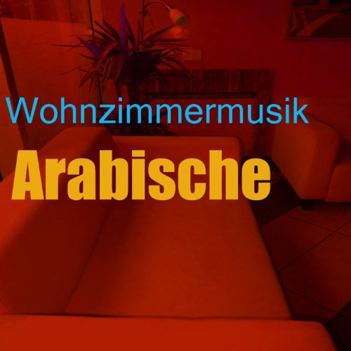 Arabischen kaffee (Bar in der wüste)