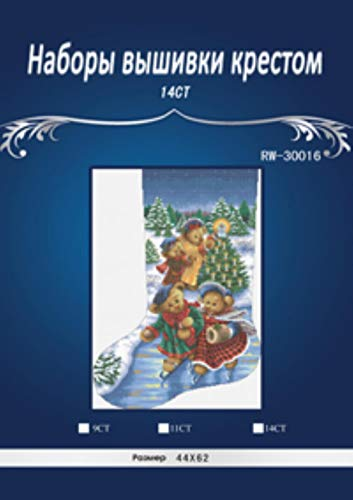 Kreuzstich-Set für Stickerei, Weihnachtssocken-Stil, Kreuzstich-Set, Kreuzstich-Set, Kreuzstich-Set für Stickerei, Heimdekoration gelb -