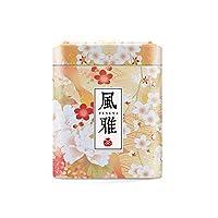 Boîte à thé - Petite boîte carrée 50 ml - Impression quatre couleurs, boîte de rangement classique pour la cuisine free size Cream Color