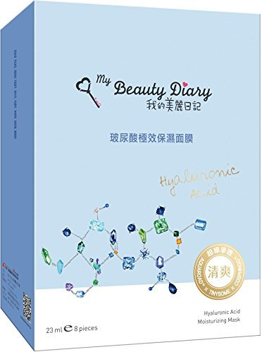 my-beauty-diary-my-beauty-diary-hyaluronic-acid-moisturizing-mask-2016-new-version-8-piece-by-my-bea