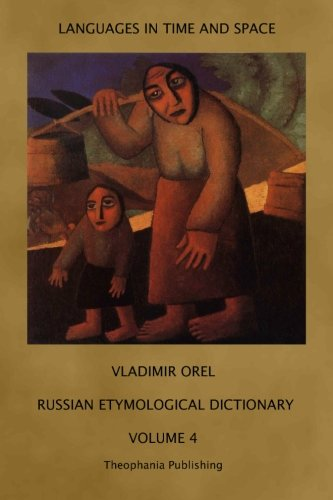 Russian Etymological Dictionary: Volume 4