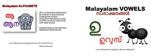 Malayalam Vowels and Words: Learn Malayalam Vowels and