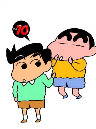 Crayon Shinchan Vol. 10 (Crayon Shinchan - Reissue)