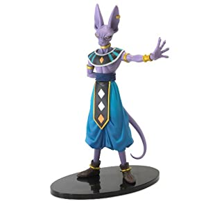 "Dragon Ball Z the Movie Battle of Gods DXF Figure Vol.2 Beerus Aprox 6"" 9"