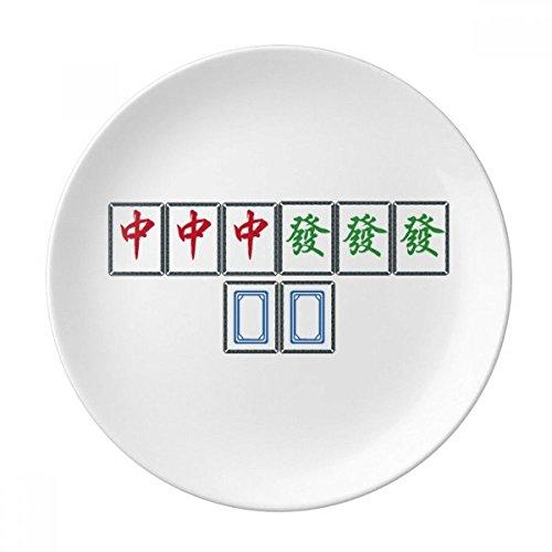 DIYthinker Junior Drei Chiefs Mahjong Fliesen Dekorative Porzellan Dessertteller 8-Zoll-Dinner Home Geschenk 21cm Diameter Mehrfarbig -