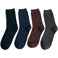 Coffeepop, termici Inverno Caldo Spessore calore socks-plain Smart Design con polsino elastico