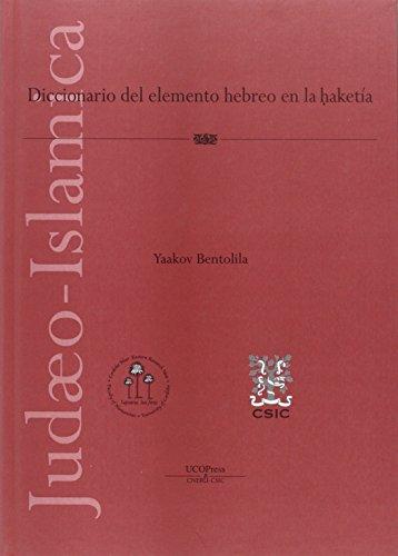 Diccionario del elemento hebreo en la haketía (Judaeo-Islámica) por Yaakov Bentolila