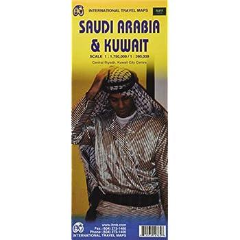 SAUDI ARABIA & KUWAIT - 1/1M75