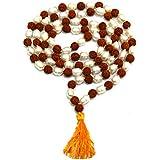 Divya Shakti Natural Rudraksha & Pearl Mala 8mm Beads - 108+1 Beads Japa/Rosary Rudraksh + moti Mala (Spiritual mala)