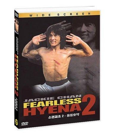 çæææ 2: The Fearless Hyena 2 (1983) Alle Region